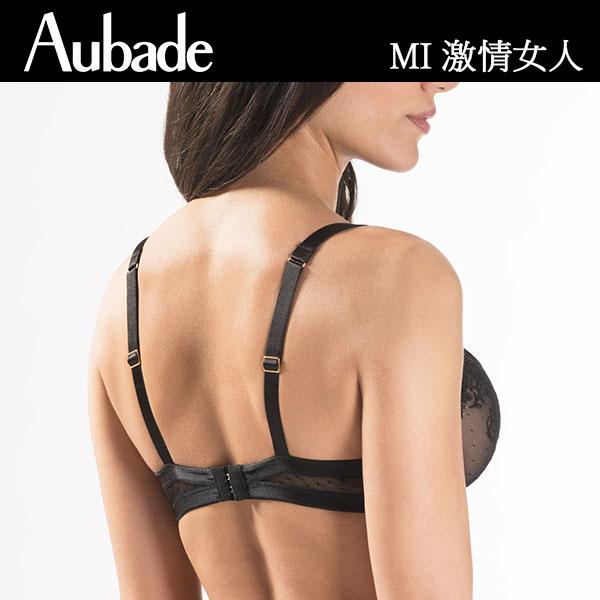 Aubade-激情女人B-C性感蕾絲有襯內衣(黑)MI