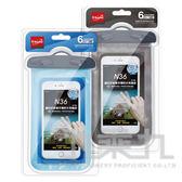 98#E-books N36鎖扣智慧手機防水保護袋-藍E-IPB098BL