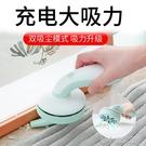 桌面吸塵器 桌面吸塵器USB充電縫隙灰塵學生便攜小型書桌上手持式電腦鍵盤灰塵 洛小仙女鞋