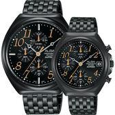 ALBA雅柏 東京情人計時對錶 VD57-X118SD+VD57-X119SD(AM3525X1+AM3527X1)