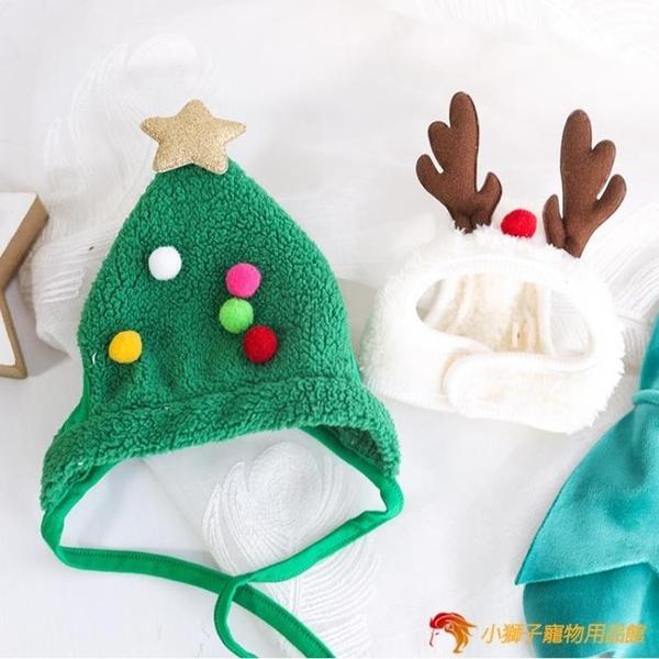 寵物圣誕服裝圣誕樹帽貓咪麋鹿頭套狗狗中小型犬飾品【小獅子】