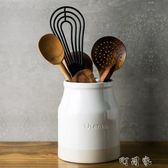 歐式陶瓷收納罐筷子勺收納筒創意筷子架餐具收納盒廚房儲物罐 盯目家