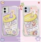 新款果汁小熊iphone11手機殼XR小蠻腰流沙殼蘋果X/XS保護套11PRO適用8P / 7P