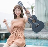 尤克里里單板小吉他初學者23寸學生兒童男女烏克麗麗尤里克克CY『小淇嚴選』