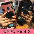 【萌萌噠】歐珀 OPPO Find X  網紅炫彩藍光 抖音同款氣囊支架相機保護殼 全包矽膠軟殼 手機殼 外殼