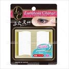 日本BN偽素顏膚色雙眼皮貼膠LCA-2(44回)[57029]