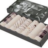 性感內褲7條禮盒裝有機彩棉純棉質男士內褲青年運動大碼四角褲潮   SQ12919『毛菇小象』