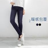 OB嚴選《BA2726-》刷白顯瘦內輕刷毛彈力窄管褲.2色--適 S~XL