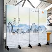 全館83折屏風隔斷客廳簡約現代中式裝飾墻酒吧辦公室布藝移動實木玄關折屏