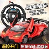 兒童玩具車遙控汽車無線充電方向盤一鍵開門漂移耐摔賽車模型跑車 魔方數碼館