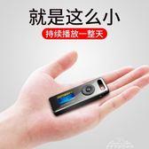 錄音筆 藍慧E100 MP3播放器 運動 有屏迷你學生 隨身聽 HIFI無損 錄音筆 『夢娜麗莎精品館』