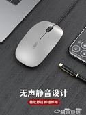 滑鼠Huawei/華為戴爾聯想滑鼠有線原裝正品靜音無聲商務辦公家用usb  雲朵 618購物