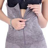 雙十一狂歡購 收腹帶產后瘦身瘦腰美體塑身衣夏薄款收復腰封順產減肚子束腰帶女