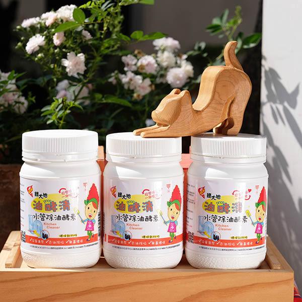 《爸氣特惠組》【油酵清】水管除油酵素-250g/罐裝 買3罐優惠專案