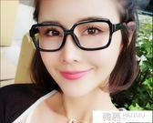 眼鏡女平面鏡電腦鏡女潮防藍光男款手機平光鏡無度數 韓慕精品