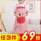 可愛貓咪廚房無袖條紋圍裙 工作圍裙 防油...