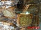 sns 古早味 懷舊零食 散裝 餅乾 蘇打餅 奶素 600公克