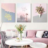聖誕感恩季 秘密花園北歐裝飾畫客廳掛畫臥室床頭壁畫粉色墻畫小清新少女心畫
