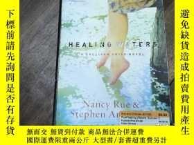 二手書博民逛書店novel罕見of the year healing water