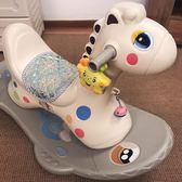 雙十二年終盛宴兒童木馬嬰兒搖椅寶寶搖馬玩具塑料搖搖馬帶音樂禮物   初見居家