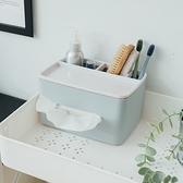 樂嫚妮 抽取式面紙盒/紙巾收納/多格分隔設計灰白