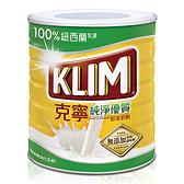 克寧 純淨優質即溶奶粉1.35公斤【合迷雅好物超級商城】
