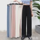 高街拖地褲子女ins潮夏季2021新款直筒寬鬆寬管褲高腰垂感休閒褲 小艾新品