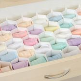 放內衣內褲襪子收納盒分格抽屜式塑料整理格子分隔板蜂窩收納格子   IGO