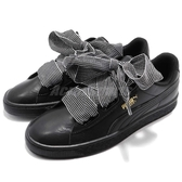 【五折特賣】Puma 休閒鞋 Basket Heart Wns 黑 金 條紋 緞帶鞋 大蝴蝶結 女鞋【PUMP306】 36519801