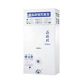 TH5107RFN(NG1/RF式)莊頭北10公升屋外抗風熱水器天然(能效二級)