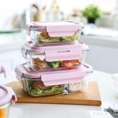 (快出)玻璃飯盒便當盒上班族分隔型帶蓋帶飯碗微波爐專用透明玻璃保鮮盒