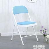摺疊椅 摺疊椅子家用餐椅靠背椅辦公椅會議椅培訓椅電腦椅宿舍椅摺疊凳子 NMS初色家居館