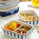 便當盒 包郵陶瓷微波爐飯盒上班族帶蓋密封便當保鮮盒子學生食堂分格碗盤 晶彩