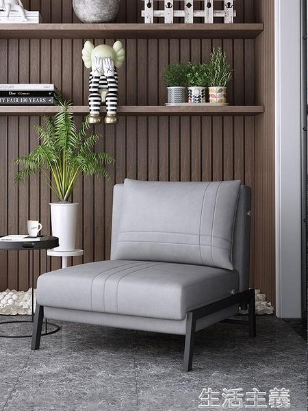 折疊沙發床 新品單人沙發床可折疊小戶型客廳書房午休兩用無扶手抽拉布藝沙發 MKS生活主義