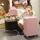 行李箱 拉桿箱萬向輪旅行箱子母女行李箱登機20寸【好康八八折】