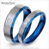 情人對戒 西德鋼飾「藍色情深」鋼戒指*單個價格*