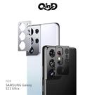 【愛瘋潮】QinD SAMSUNG Galaxy S21 Ultra 鋁合金鏡頭保護貼