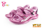 GP涼鞋 中大童 磁扣兩穿防水涼鞋 氣墊款 I6720#桃紅◆OSOME奧森童鞋