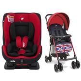奇哥 Joie tilt 0-4歲雙向汽車安全座椅(汽座) 紅黑 +Joie New aire 輕便推車 (米字紅) 5980元