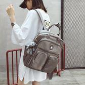 書包女學生韓版校園旅行背包大容量旅游ins雙肩包女    伊芙莎
