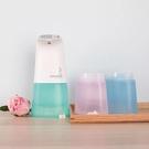 小吉洗手液兒童泡沫液洗手機替換液裝感應皂液給皂器液體除菌 快速出貨