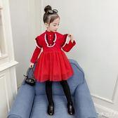 女童洋裝連身裙秋冬新款兒童加絨加厚針織洋氣公主裙寶寶洋氣童裙 QG15010『Bad boy時尚』