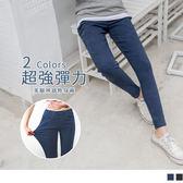 《BA4123-》雪花厚實感彈性修身窄管褲 OB嚴選