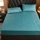 床罩 夾棉床笠單件加厚透氣床罩套席夢思保護套宿舍床墊套防塵罩全包【幸福小屋】