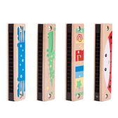櫸木質16孔口琴兒童 嬰幼兒男女孩小學生入門樂器初學者吹奏玩具  後街五號