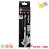 【京之物語】日本製ORENZ 0.5迪士尼米奇黑色質感機械自動鉛筆 現貨