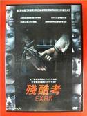 挖寶二手片-N11-036-正版DVD*電影【殘酷考】-路克梅布利*吉米密斯崔*柯林薩曼