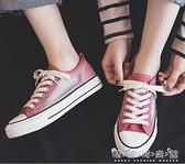 鞋子潮鞋透氣帆布鞋女夏季新款網面夏款女鞋小白網鞋百搭布鞋 聖誕節全館免運