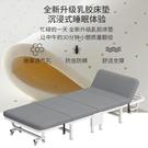 辦公室折疊床午休單人床便攜四折午睡神器家用簡易硬板醫院陪護床 設計師