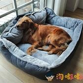 狗窩保暖狗床大型犬沙發可拆洗墊子四季通用寵物用品【淘嘟嘟】